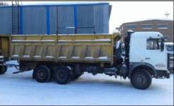 МАЗ 5516А8-336. Автомобиль грузовой самосвал , 2 000 куб. см., 1 000 кг.