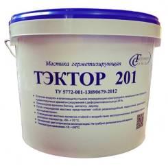 Герметик для швов САЗИЛАСТ 24/ТЭКТОР 201 (серый, комплект 12,5 кг)