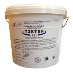 Акриловый герметик для герметизации межпанельных швов САЗИЛАСТ, АКСА/ТЭКТОР 101 (белый, 15 кг) Зимний вариант до -17°С