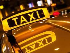 Лицензия для такси (Разрешение на такси) 5000 рублей! От 500 руб/месяц