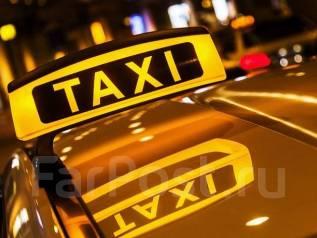 Лицензия для такси (Разрешение на такси) всего 5000 руб! 700 руб/месяц