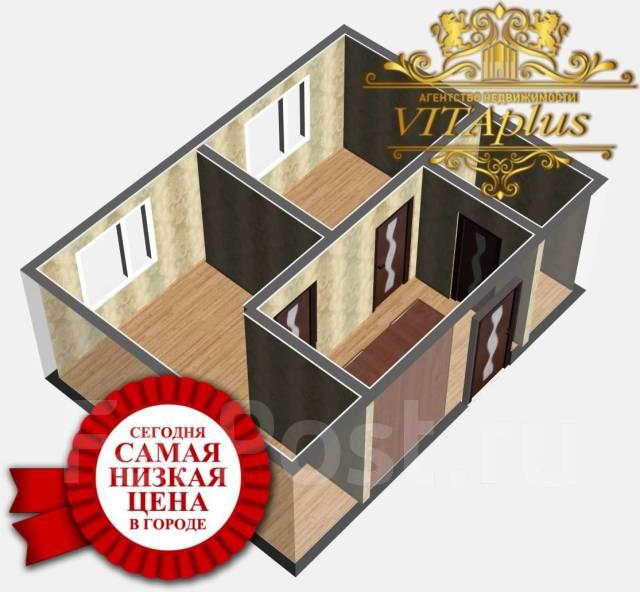 220022943ec9b Предлагаем к продаже 1- о комнатную квартиру в районе ...