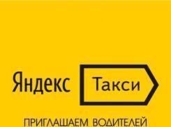 Водитель такси. ИП Саяпин А.П. Улица Суворова 73