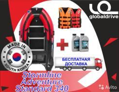 Stormline Adventure Standart. Год: 2018 год, длина 3,40м., двигатель подвесной, бензин