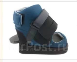 Ортопедическая Обувь для разгрузки заднего отдела стопы