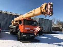 Ивановец КС-45717К-1Р. Автокран «Ивановец» на базе Камаз модель КС 45717К-1Р гп. 25тн., 25 000 кг., 25 м.