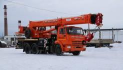Галичанин КС-55713-1В-4. Автокран КС-55713-1В-4 на шасси Камаз 65115-L4, 10 000куб. см., 25 000кг., 31м.