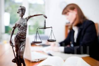 Юридическая консультация бесплатно. Адвокат. Помощь по уголовным делам.