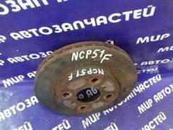 Диск тормозной. Toyota Probox, NCP50, NCP50V, NCP51, NCP51V, NCP52, NCP52V, NCP55, NCP55V, NCP58, NCP58G, NCP59, NCP59G, NLP51, NLP51V Toyota Succeed...