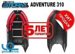 Stormline Adventure Standart. Год: 2018 год, длина 3,10м., двигатель подвесной, бензин