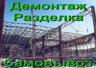 Владивосток прием картон авангард макулатура