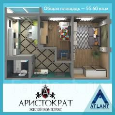 2-комнатная, улица Дзержинского 35/1. Центр, агентство, 55кв.м.