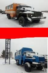 Урал 32552. вахта спец пассажирская