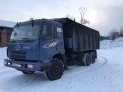 FAW. Продаётся грузовик, 9 000куб. см., 25 000кг.