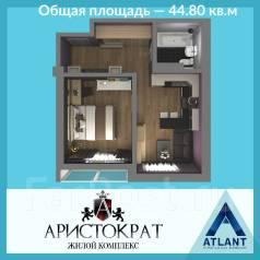1-комнатная, улица Дзержинского 35/1. Центр, агентство, 44кв.м.