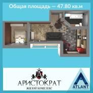 1-комнатная, улица Дзержинского 35/1. Центр, агентство, 47кв.м.