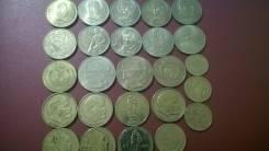25 Юбилейных монет СССР Матенадоран Толстой Чехов Шевченко