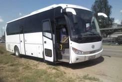 Higer KLQ6928Q. Higer KLQ 6928Q, 35 мест, туристический автобус