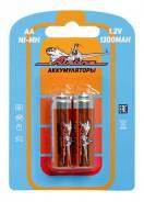 Батарейки AA HR6 аккумулятор Ni-Mh 1300 mAh 2шт. (AA-13-02) [113655]