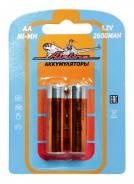 Батарейки AA HR6 аккумулятор Ni-Mh 2600 mAh 2шт. (AA-26-02) [113656]