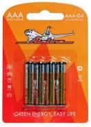 Батарейки LR03/AAA щелочные 4 шт.(AAA-04) [113660]
