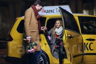 """Водитель такси. ООО """"Колесо"""". Улица Нерчинская 23"""