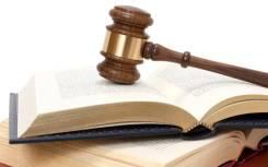 Помощь юриста в области уголовного права. Заявления. Иски