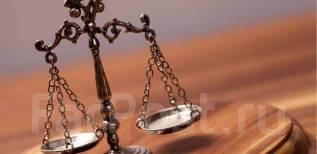 Консультации Юриста бесплатно, Адвокат. Иски. Претензии