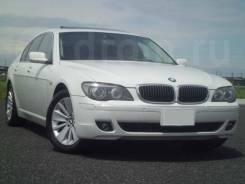 BMW 7-Series. автомат, задний, 2.4, бензин, б/п, нет птс. Под заказ