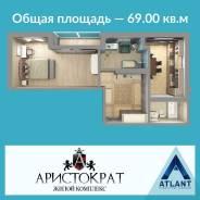 2-комнатная, улица Дзержинского 35/1. Центр, агентство, 69кв.м.