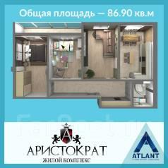 3-комнатная, улица Дзержинского 35/1. Центр, агентство, 86кв.м.