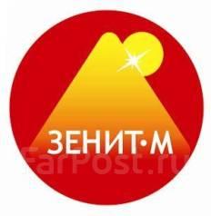 """Менеджер по оптовым продажам. ООО """"Зенит-М"""". Остановка Седанка"""