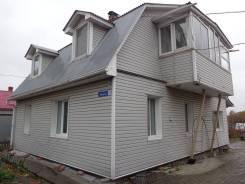 Продам дом с услугами в Артеме. Район 8 км. Улица Мира 12, р-н 8 км., площадь дома 120 кв.м., централизованный водопровод, электричество 15 кВт, отоп...