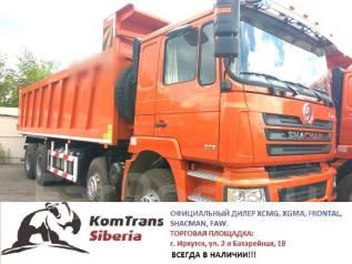 Shaanxi Shacman. Shacman 8*4 SX3316DT366 F3000 в Иркутске, 12 000 куб. см., 40 000 кг.