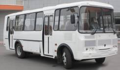 ПАЗ 4234. Продажа автобусов с ремнями безопасности, 30 мест
