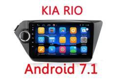 Kia Rio. Под заказ из Читы