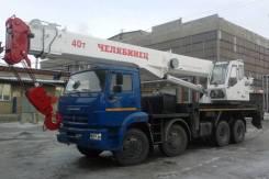 """Челябинец. Продается автомобильный кран """""""" - 40 тонн в Иркутске, 34,00м. Под заказ"""