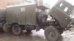 ГАЗ 66. , 3 800куб. см., 2 500кг.