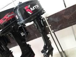 MTR Marine. 5,00л.с., 2-тактный, бензиновый, нога S (381 мм), 2018 год год