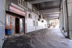 Готовый магазин-действующий бизнес, 145м2 собств., центр Владивостока. Переулок Некрасовский 24, р-н Центр, 144 кв.м. Дом снаружи