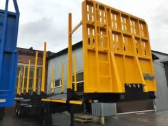 НовосибАРЗ 981301. Новый сортиментовозный полуприцеп , 35 000 кг.