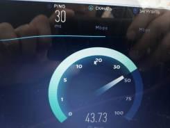 Спутниковый, безлимитный интернет, на больших скоростях.