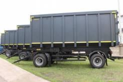 Acmar. 8593-02 самосвальный ломовоз, 15 000 кг.