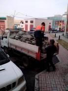 Вывоз мусора, щебень, песок, скала, отсев, чернозем, дрова, цемент, недорого!