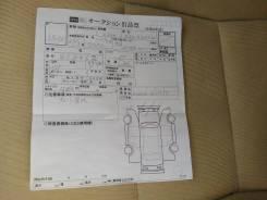 Высоковольтная батарея. Toyota Crown Hybrid Toyota Crown, AWS210, GRS210, AWS211, GRS211, ARS210, GRS214 Двигатели: 4GRFSE, 2ARFSE, 8ARFTS, 2GRFSE