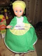 Сувенирная кукла на чайник/самовар, лот №2