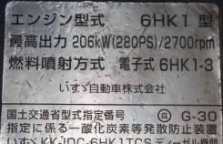 Двигатель в сборе. Isuzu Forward Двигатели: 6HK1TCC, 6HK1TCN, 6HK1TCS. Под заказ