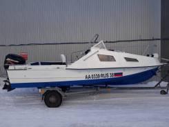 Лодки Катера Моторы. Под заказ