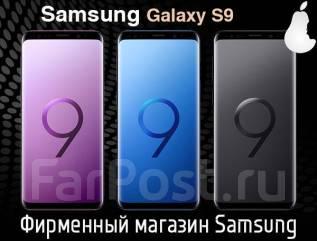 Samsung Galaxy S9. Новый, 64 Гб
