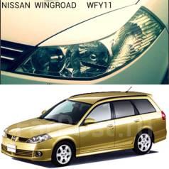 пластиковая защита фар nissan wingroad